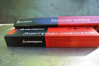 электроды